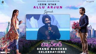 Icon Star Allu Arjun Speech @ Most Eligible Bachelor Success Celebrations   Akhil Akkineni, Pooja