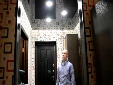 Мастер ЗОНТ. Кострома.  Стильный тёмный глянцевый потолок для прихожей.