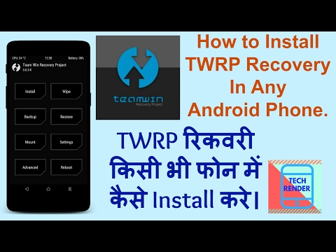 How to install TWRP Recovery in Any Phone | Easiest Way In The World | Step By Step Explained |