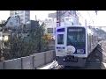 西武6050系6157F「3月のライオン」ラッピング 東横線中目黒駅発車