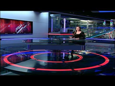 Prime Time News - 09/02/2021 - المقدمة