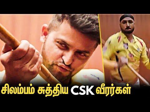 CSK - ன் கலக்கலான சிலம்பாட்டம் | Super Silambu Challenge | IPL 2019