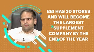 BBI has 30 stores and will become the