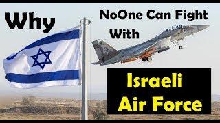 Why NoOne Can Fight with Israel Air Force     क्यों इजराइल को कोई नहीं हरा सकता ??    MUST WATCH   
