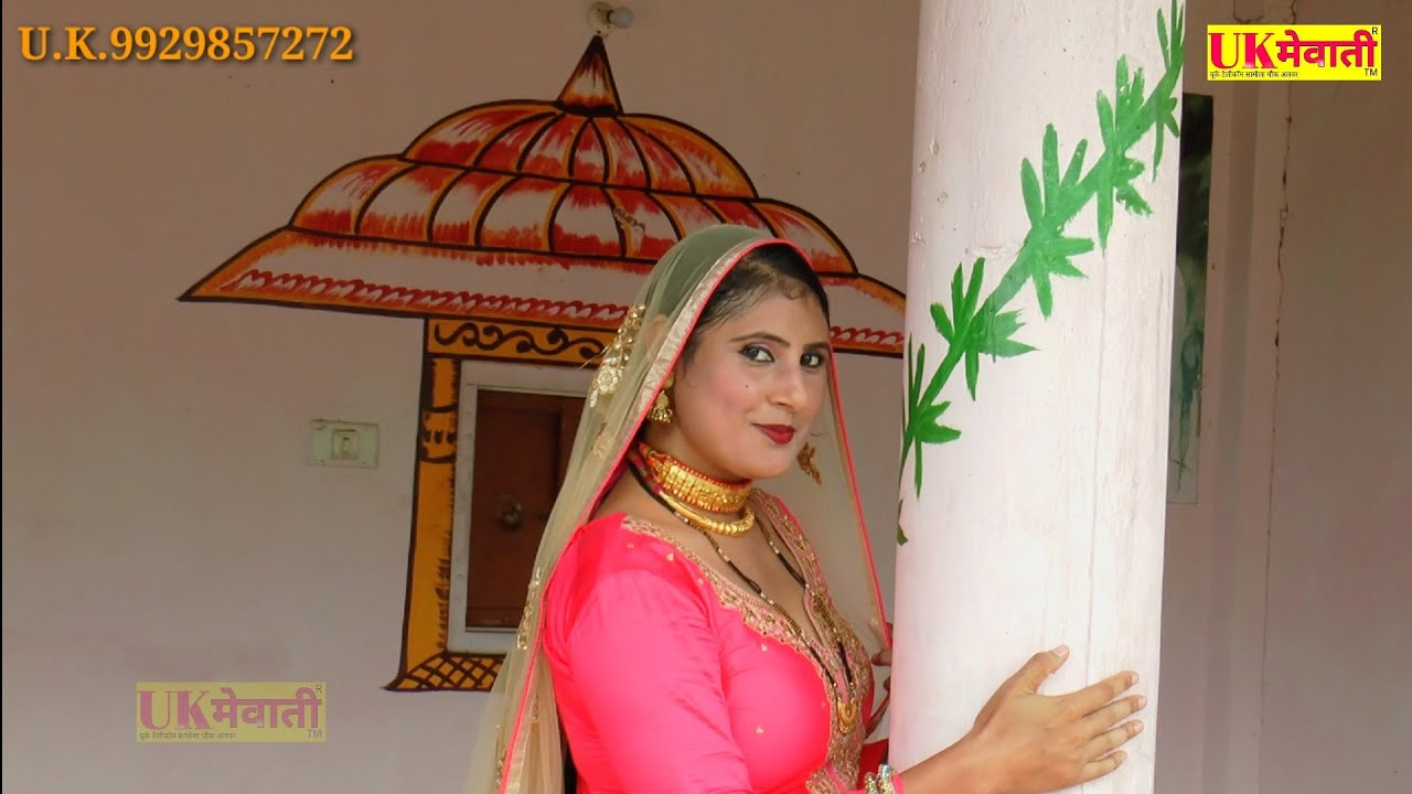 गर्मी लगयाई छौड़ दे लोफ़र मौये | Asmeena Gana | Mubin,Chanchal | Mewati Song | Asmeena New Mewati Song