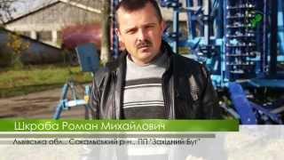 №8 Производственное внедрение биотехнологии на полях Украины!!!