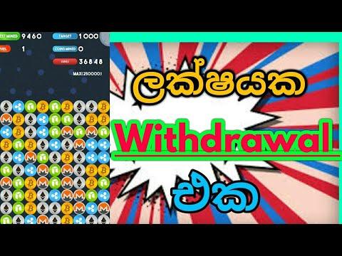 Game Money / One Lakh Withdrawal Sinhala / Harindu Tech Show