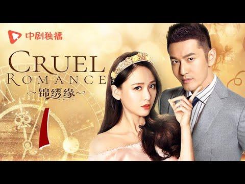 Cruel Romance 1   Español SUB【Joe Chen, Huang Xiaoming】