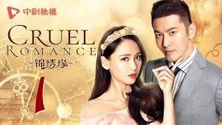 Cruel Romance 01   Español SUB【Joe Chen, Huang Xiaoming】