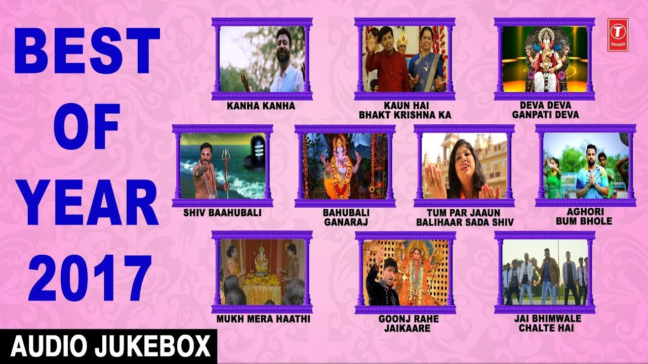 Best Of Year 2017 I Audio Songs I Full Audio Songs Jukebox I T-Series Bhakti Sagar