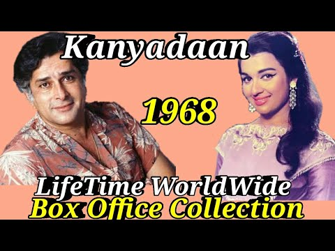 kanyadaan 1968 mp3 song online listen and download � musica