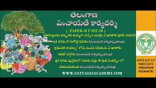 ACCOUNTING AND ADMINISTERING FUNDS ( PAPER-II UNIT-10 )