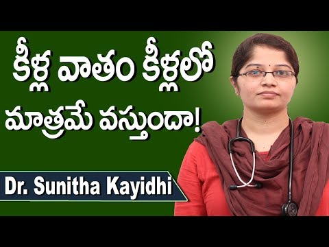 Will Psoriasis Arthritis Will Occur  Only In Joints || Dr. Sunitha Kayidhi |Doctors Tv
