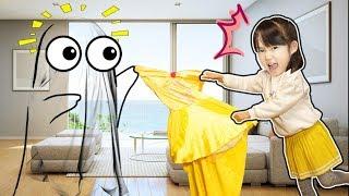 Mashu Pretend Play Cleaning Messy Room with Magic Wand Kids Toy옷이 도망가요!! 투명망토놀이