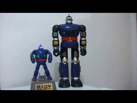 TETSUJIN 28 COIN BANK and GODAIKIN