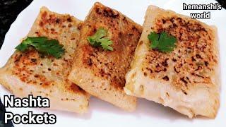 इतना टेस्टी और आसान नाश्ता की आप रोज़ बनाकर खाएंगे/Breakfast Recipes -Veg Pocket Nashta -hemanshi