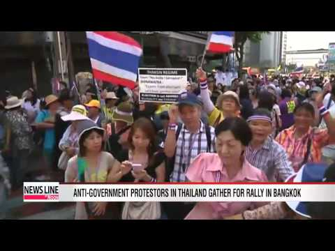 Anti-government protesters in Thailand move to shut down capital, oust prime minister