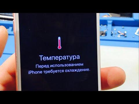 Ремонт IPhone 7 после удара г.Москва