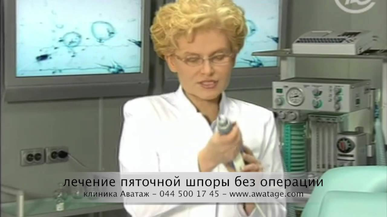 программа малышевой про похудение eco pills raspberry