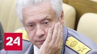 Скончался депутат Госдумы Николай Ковалев - Россия 24