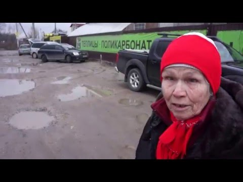Russian old woman on dirty way to her home: Russia, Kaliningrad, 2016