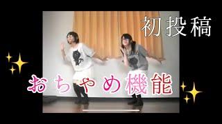 2013/10/31 投稿 こんにちは( ^ω^ )! Sax partとClpartの2人なので 【SC...