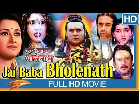 Jai Baba Bholenath Hindi Full Movie HD || Amitabh Bhattacharya, Rachana ||  || Eagle Hindi Movies