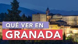 Qué ver en Granada | 10 Lugares imprescindibles 🇪🇸