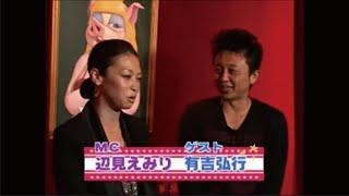 2008年結成。今に至る。 檸檬系バンド東京みるくベイビーズ 2014/5/31(s...