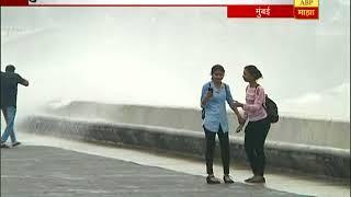 Ockhi cyclone will pass Mumbai by 9pm 05 12 2017