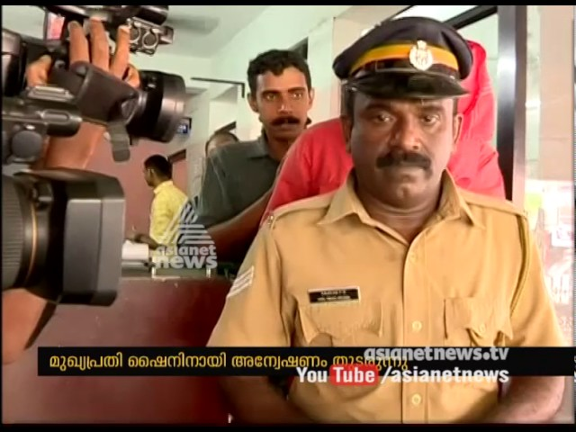 Gang rape : 1 Arrested in Ernakulam | FIR 29 Jan 2017