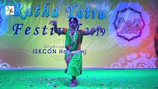 Aay Aay Sokhi Kodam Tolay - Dole Sham o Rai   আয় আয় সখি কদম তলায়