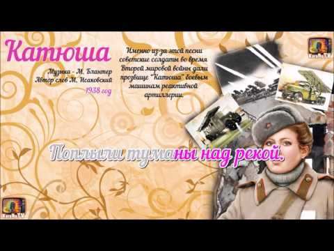 Попурри военных песен караоке