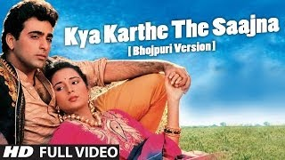 Kya Karthe The Saajna [ Bhojpuri Version ] Full Video Song [ Lal Dupatta Malmal Ka ]