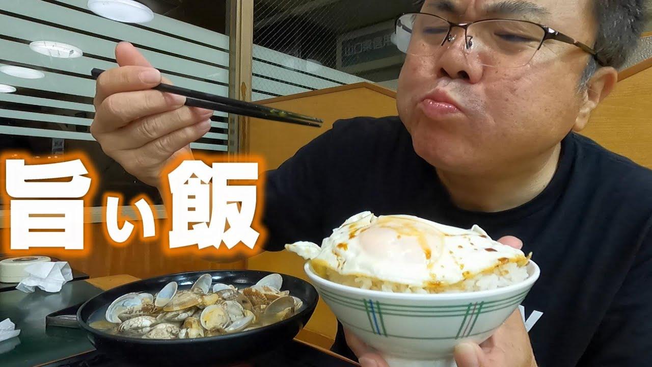 【おじとら】孤独な長距離運転手の食事。おじさんトラッカーの一日を公開。