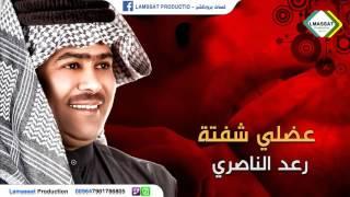 رعد الناصري مره يعضلي ...