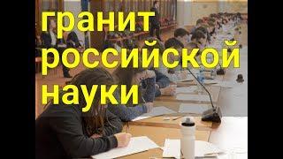 Как иностранцам учиться в России