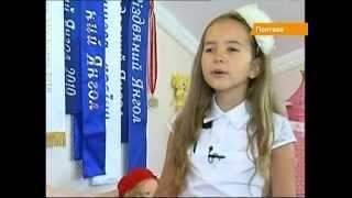 6-летняя украинка стала принцессой Вселенной