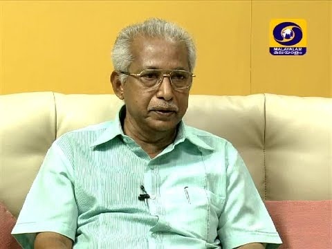 Poet and Lyricist Dr TG Ramachandran Pillai in Sudinam