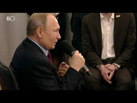 Путин: «Поправки к Конституции были предложены не для того, чтобы продлить полномочия президента»