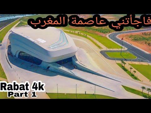 الرباط سلا 2021.. تبدلت 180 درجة Rabat by Drone الجزء الاول