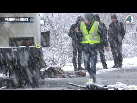 TV-4: Рейсовий автобус разом з пасажирами потрапив поблизу Тернополя у смермельну аварію