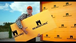 Пеноплэкс стены рекламный ролик Penoplex advertising