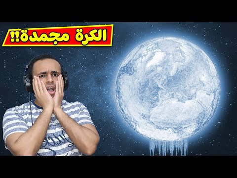 الكرة الارضية مجمدة | Solar Smash 2 !! 😱🌍