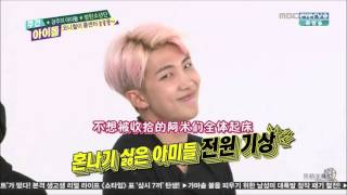 [MP3/RT/DL] 151216 BTS Weekly idol alarm ringtones 防弹 周偶 铃声