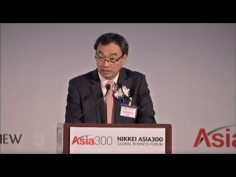 Nikkei Asia300 Global Business Forum 2017