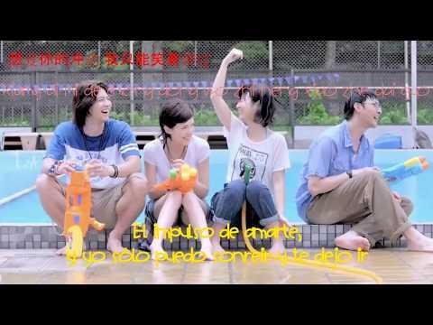 16 Veranos - Canción Completa (Sub. Español) (16個夏天) The Way We Were (DRAMA TAIWANES)