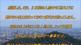 15日(日本時間16日)に第1子となる長男を出産した里田まい(31...