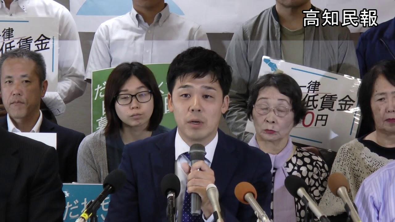 2019年高知県知事選 松本顕治さん出馬会見 - YouTube