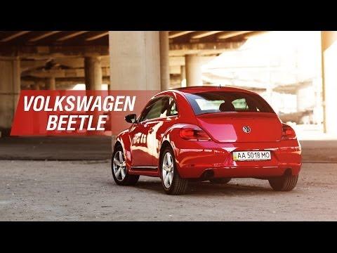 Volkswagen Beetle 2014 - Обзор Автомобиля